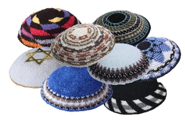 Mixed Basket Crochet Knit Kippah