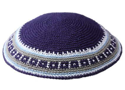 Blue With Rim Design Crochet Knit Kippah