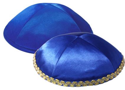 Royal Blue Deluxe Kippah