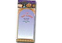 Chanuka Card Seasonal