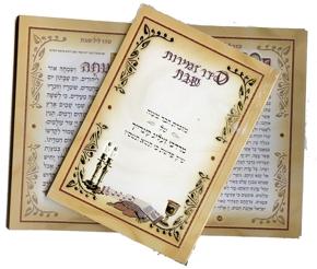 Bh35 Hebrew