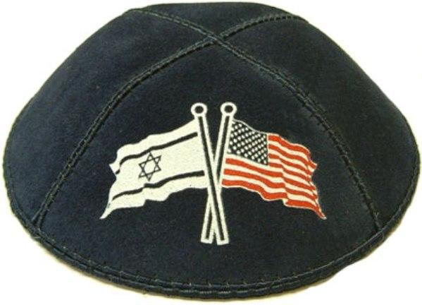 Israeli & American Flag  Custom Kippah