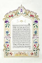 Floral Melody Ketuba - Vibrant floral motif. English text forms a delicate micrographic border around the Hebrew text.