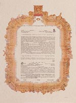 Jerusalem Panaroma Ketuba - This cost-effective ketubah comes with a green velour case.