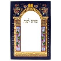 Ke054 Hebrew