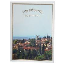 Ke18 Hebrew