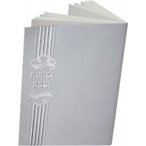 V324 Hebrew