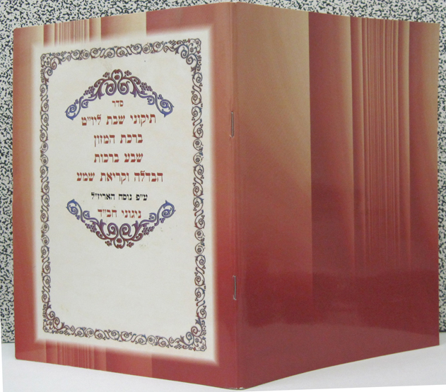 Ja-l Chabad