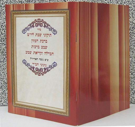 Ja-s Chabad