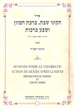 Heb/french Chabad