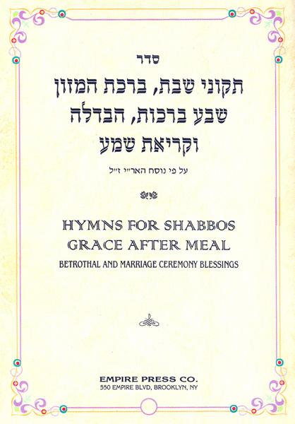 Hemksns Chabad