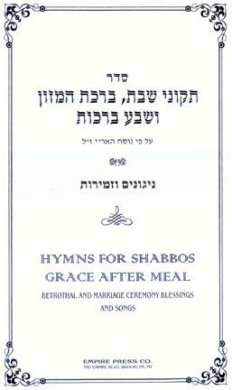 Hlfbnz Chabad