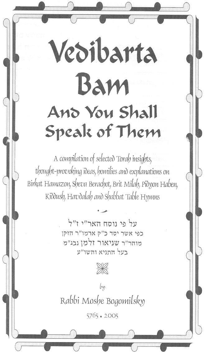 Vedibarta Bam Chabad