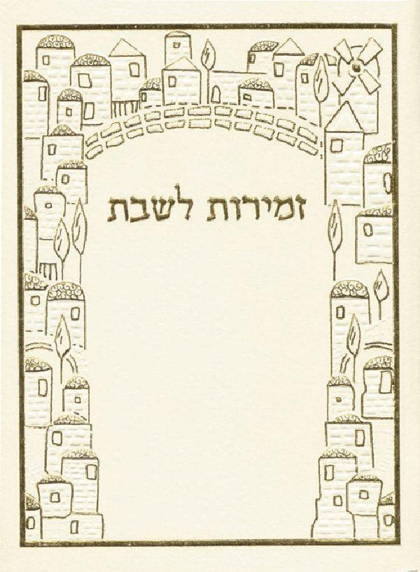 Ke77 Hebrew