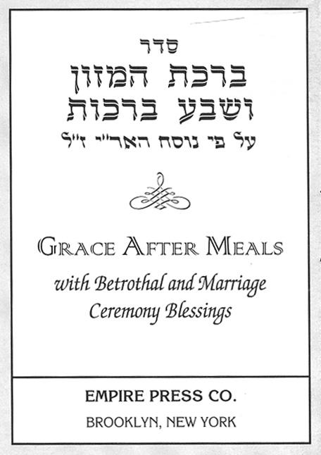 Hembo-s Chabad