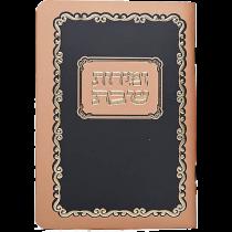 180 Hebrew