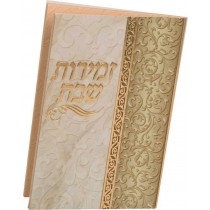 M178 Hebrew