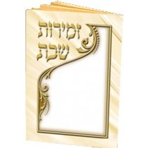 V362 Hebrew