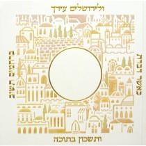 Y112 Hebrew